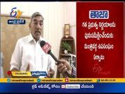 Alapati Rajendra Prasad Interview Over High Court Decision  (Video)
