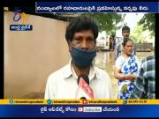 Heavy Rains Across State | Low-lying Areas Waterlogged  (Video)