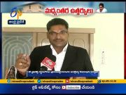 High court stays SIT probe into Amaravati irregularities  (Video)