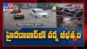 Hyderabad heavy rain - Roads turn mini lakes - TV9 (Video)