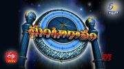 Ghantaravam 12 Noon  | Full Bulletin | 17th September 2020 | ETV Andhra Pradesh | ETV Win  (Video)