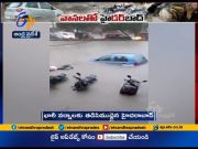 Continues Rains HIt Hyderabad | Several Areas Drenched in Water  (Video)
