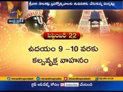 Brahmotsav at Tirmula Temple | TTD Makes Slight Changes in Vahana Sevas  (Video)