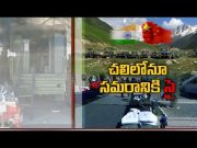 India Bracing up to Face Any Situation | at Indo China Border | Even in Winter Season  (Video)