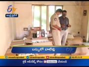3 PM   Ghantaravam   News Headlines   17th September 2020   ETV Andhra Pradesh  (Video)