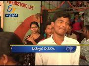 6 AM | Ghantaravam | News Headlines | 17th September 2020 | ETV Andhra Pradesh  (Video)