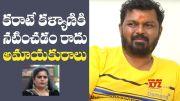 Bigg Boss 4 Contestant Surya Kiran About Karate Kalyani (Video)