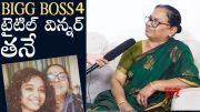 Bigg Boss 4 Contestant Devi Nagavalli's Mother Interview (Video)