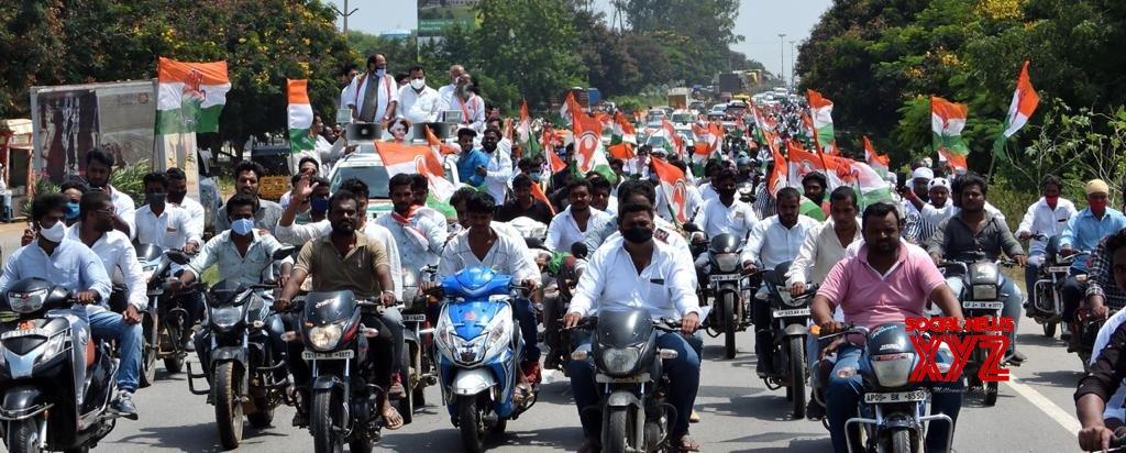Sangareddy: Uttam Kumar Reddy leads Congress rally #Gallery