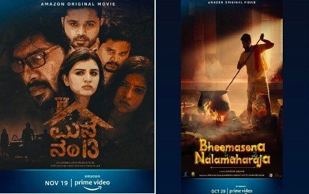 Amazon Prime will release these two Kannada Films
