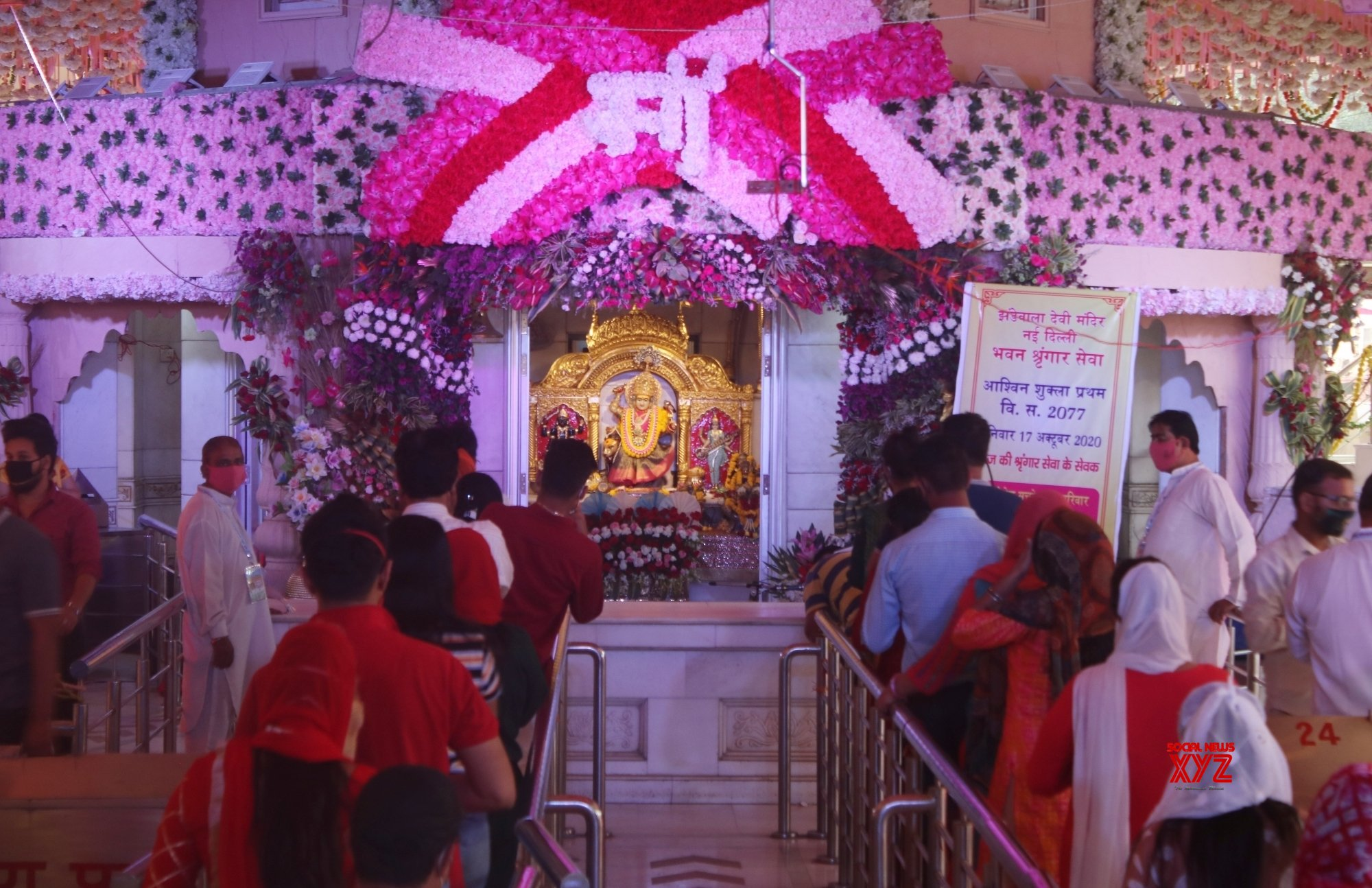 New Delhi: Devotees throng Jhandewalan Temple on first day of Navaratri #Gallery