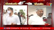 NTV: Nara Lokesh vs Minister Peddireddy Words Of War Over Floods Situation In AP (Video)