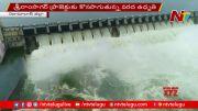 NTV: Huge Flood Inflows Into Jurala And Sriram Sagar Projects (Video)