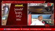 NTV: Floods Left Damage To Hyderabad, Huge Vehicles Reached Service Centers (Video)