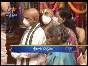 10 AM  | Ghantaravam | News Headlines | 17th October 2020 | ETV Andhra Pradesh  (Video)
