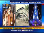 Navaratri festival Starts at Indrakeeladri at Vijayawada  (Video)
