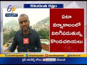 Hill Area People Facing Problems at Vizag  (Video)