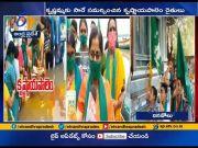 Amaravati Farmers Protest Reaches to 305 |  Against Three Capitals  (Video)