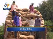 4 PM  | Ghantaravam | News Headlines | 17th October 2020 | ETV Andhra Pradesh  (Video)