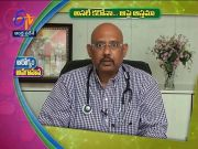 Asthma patients care during Covid time   Sukhibhava   17th October 2020  ETV Andhra Pradesh  (Video)