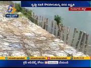 People Shifted to Safe Places from Flood Hit Areas | at Repalle in Guntur Dist  (Video)