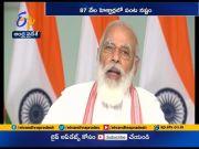 PM Modi speaks to Uddhav over Maharashtra flood, assures Centres support  (Video)