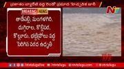 NTV: Second Flood Warning Issued At Prakasam Barrage (Video)