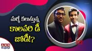 ABN: Dhanush - Anirudh combo repeating after 5 years (Video)