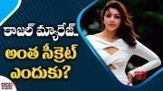 ABN:  Kajal keeping wedding matters a secret? (Video)