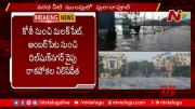 NTV:  Koti To Malakpet Bridge Over Flow With Flood Water (Video)