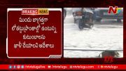 NTV:  Heavy Rain Forecast Ahead in Hyderabad (Video)