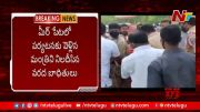 NTV:  Protest in front of Sabitha Indra Reddy Convoy (Video)