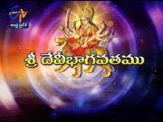 Sri Devi Bhagavatam|Datta Vijayananda Teertha Swamiji |Thamasomajyotirgamaya | 18th October 2020  (Video)
