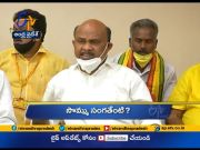4 PM | Ghantaravam | News Headlines | 18th Oct '20 | ETV Andhra Pradesh  (Video)