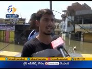 Heavy Rains | Old City Colonies Flooded in Hyderabad  (Video)