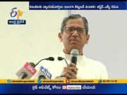 Judges should Take Decisions without Fear| Supreme Court Judge Justice N V Ramana  (Video)