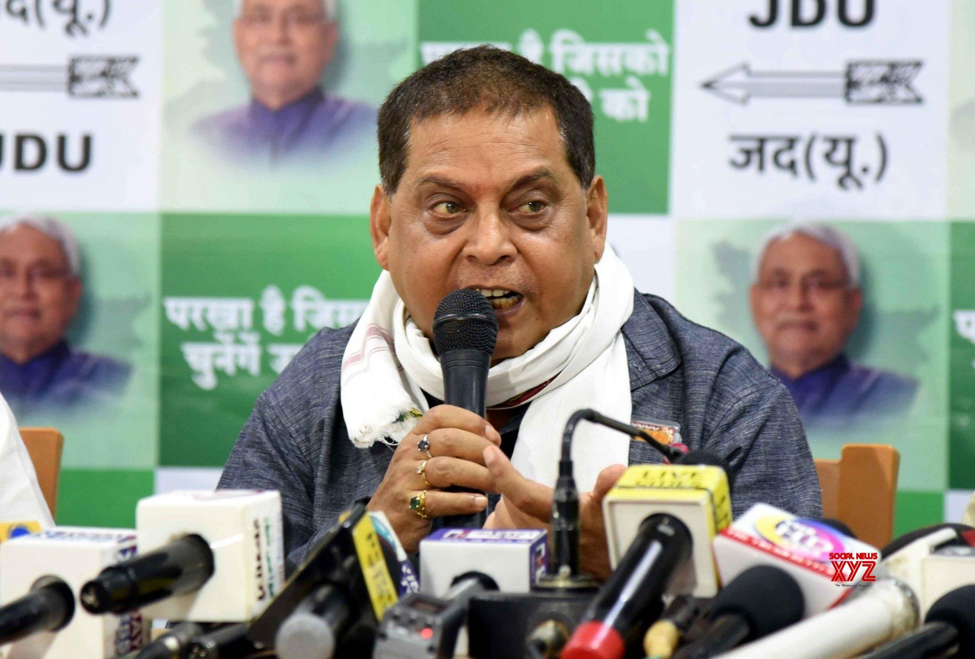 Patna: JD - U leader Neeraj Kumar's press conference #Gallery