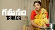 Gamanam Movie Trailer   Shriya Saran   Ilaiyaraaja   Shiva Kandukuri   MS Entertainments  (Video)
