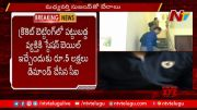 NTV: Kamareddy CI Jagadeesh Arrested By ACB In Bribe Case (Video)