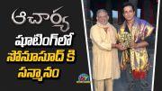 Tanikella Bharani Felicitated Sonu Sood On The Sets of Acharya (Video)