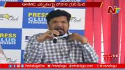 NTV: Posani Krishna Murali Praises CM KCR Over Kaleshwaram Lift Irrigation Project (Video)