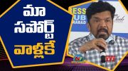 Posani Krishna Murali About GHMC Elections 2020 (Video)