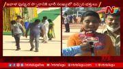 NTV: VHP Leaders Serious over Arrangements for Tungabhadra Pushkaralu (Video)
