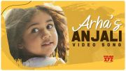 Allu Arha's Anjali Anjali Video Song | Allu Arjun | #HBDAlluArha [HD] (Video)