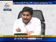 Govt Plans to Build 4 Fishing Harbours in State   CM Jagan  (Video)
