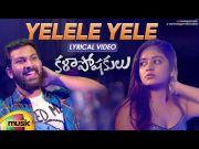 Rahul Sipligunj's Yelele Yele Song Lyrical Video | Kalaposhakulu Movie Songs | Yelender Mahavir [HD] (Video)