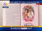 112 Pages of Wedding Card Designed | by Man | in Karnataka  (Video)