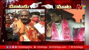 NTV: Minister KTR Counter to BJP Chief Bandi Sanjay over Hyderabad Development (Video)