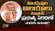 NTV:  Dubbaka MLA Raghunandan Rao Strong Counter to KTR (Video)