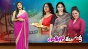 Special Focus On Tollywood Heroines (Video)